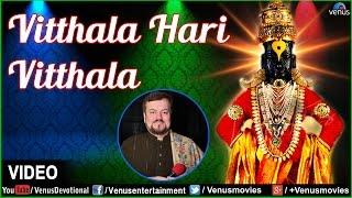 Vitthala Hari Vitthala Lyrical Video : Sai Krishna | Singer - Nitin