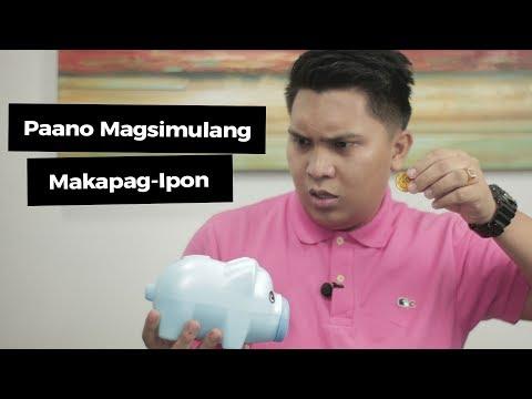 Paano Mag Ipon ng Pera (How To Start Saving Money)