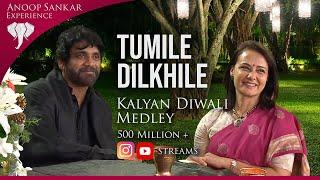 Anoop Sankar | Tu Mile | Amitabh Bachchan | Sachin