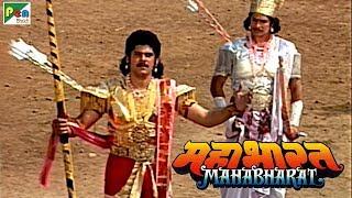 कैसे हुए कर्ण-दुर्योधन मित्र ? | महाभारत (Mahabharat) | B. R. Chopra | Pen Bhakti - Download this Video in MP3, M4A, WEBM, MP4, 3GP