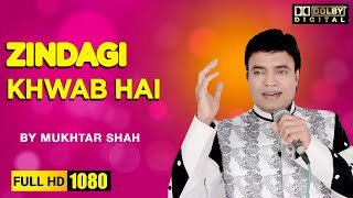 Zindagi Khwab Hai | Film - Jagte Raho | By Singer   - YouTube