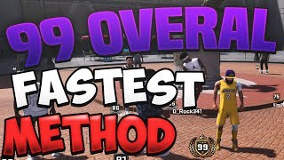 99 OVERALL GLITCH | FASTEST WAY TO GET ALL BADGES and ATTRIBUTES - NBA 2K18 NOT CLICKBAIT