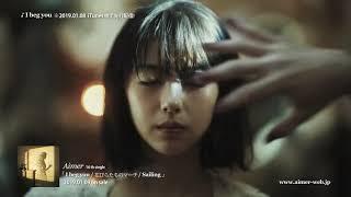 I beg you (teaser ver.) / Aimer [1080P]