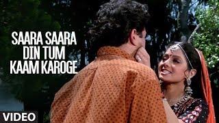 Saara Saara Din Tum Kaam Karoge [Full Song] | Nigahen