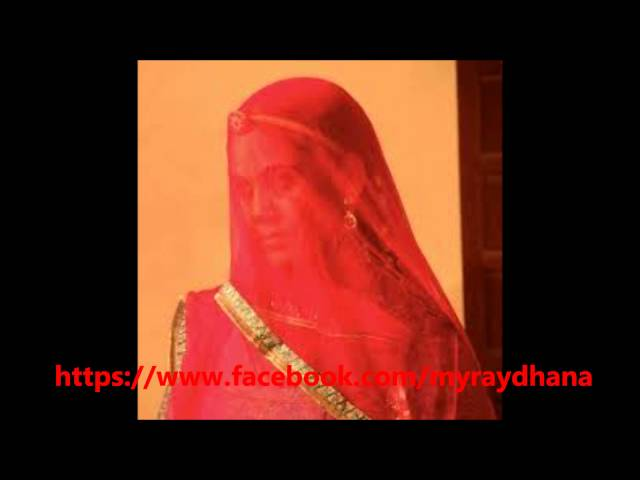 chanda re Rajasthani Folk song