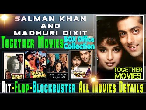 Salman Khan and Madhuri Dixit Together Movies | Salman Khan and Madhuri Dixit Hit and Flop Movies.