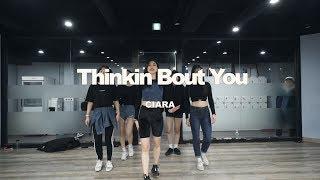 YELLZ CLASS | CIARA THINKIN BOUT YOU | E DANCE STUDIO | 이댄스학원 YELLZ CHOREOGRAPHY