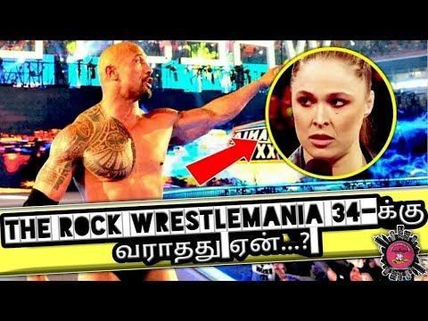 The Rock Wrestlemania 34-க்கு வராதது ஏன்…?//World Wrestling Tamil
