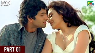 Hide & Seek | Full Hindi Movie | Purab Kohli, Arjan Bajwa, Mrinalini Sharma, Amruta Patki | Part 01