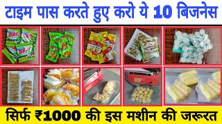 इन 10 बिजनेस से प्रतिदिन कमाए ₹10000 | Ten Low Investment Business ideas 2020 - Download this Video in MP3, M4A, WEBM, MP4, 3GP
