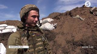 Ніч минула напружено: захисники Кримського про ротацію ворога та авіарозвідку / репортаж з фронту