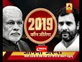 Kaun Jitega 2019: Ramzan ceasefire order can prove dangerous for India  - 01:34 min - News - Video