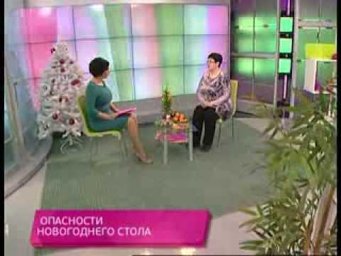 Школа здоровья 28/12/2013 Опасности новогоднего стола
