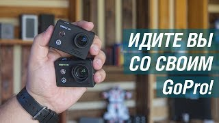 GoPro и Sony, БОЙТЕСЬ! Лучшие экшн-камеры из Китая - HawKeye Firefly 8S! Трушное 4К за 120$
