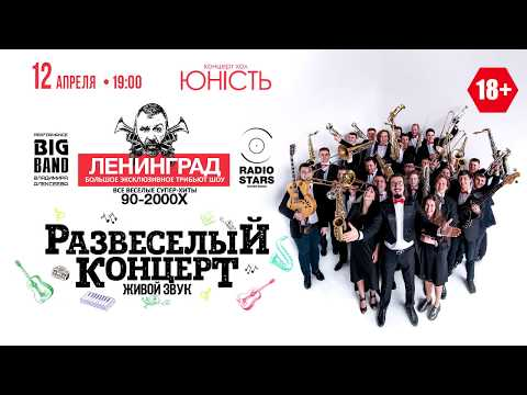 Фото Видеоролик Развеселый концерт. Создание аудио и видео с нуля.