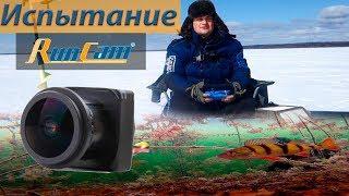 Сидение для рыбалки своими руками камера