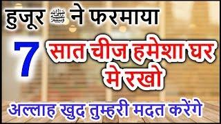 Quranclass Quran padhna seekhe ll कुरान पड़ना