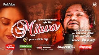 Mitwa Re Full Video Song - Humane Sagar - Odia   - YouTube