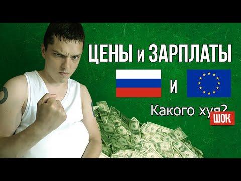 ЭТО КОНЕЦ Россия VS Польша 2019 [ Какого? ]