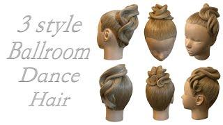 💃🕺3 Style Basic Ballroom Dance Hair Technique💃🕺Волосы для бальных танцев.Cabello Para Baile De Salón