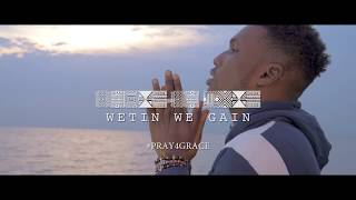 VICTOR AD   WETIN WE GAIN (OFFICIAL VIDEO)