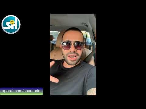 حرفهای حاشیه ساز ساشا سبحانی درباره دنیا جهانبخت و صدف طاهریان و محسن افشانی / Sadaf Taherian
