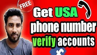 How to get Free  USA Phone Number - for verify Paypal OR Any things | Bangla Tutorial