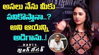 మన ప్రియా ఎంత క్యూట్ గా మాట్లాడుతుందో వినండి   Gang Leader Priyanka Arul Mohan Cute Interview   Nani