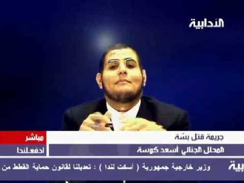 تقليد قناة  العربية