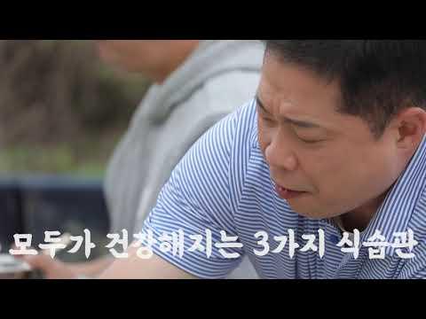 박광재 주엽TV