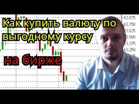 Криптовалюта bcu