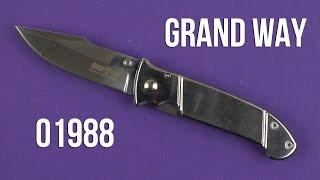 Grand Way 1988 - відео 1