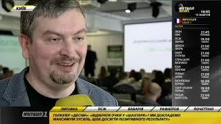 Андрей Санин: Мы хотим показать красивый футбол
