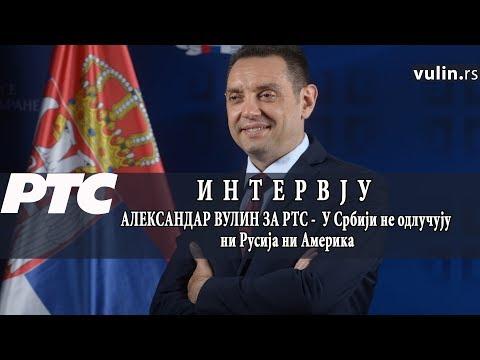 Ministar odbrane Aleksandar Vulin kaže za RTS da su dezinformacije navele američkog generala Skaparotija da govori o srpskom narodu kao o nekom o kome treba brinuti...