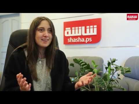 فيديو| 'معرض العروس' الأول من نوعه في فلسطين