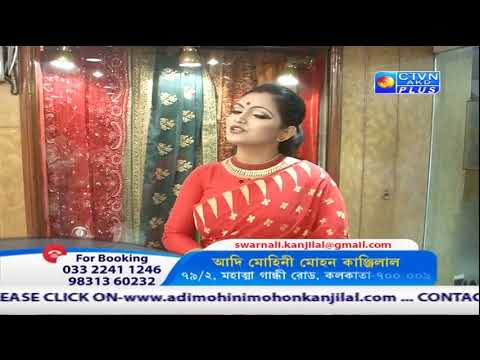 ADI MOHINI MOHAN CTVN Programme on Oct 20, 2019 at 2:30 PM