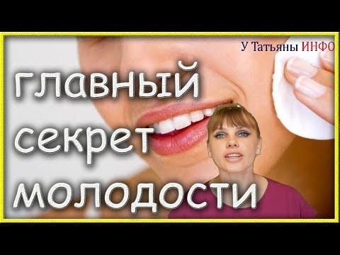 Отбеливание лица ацетилсалициловой кислотой