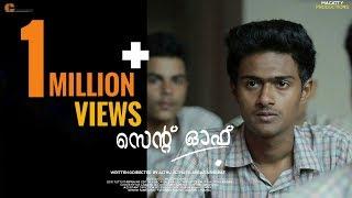 Send Off Malayalam Short Film