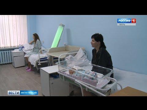 В Тверской области планируют выдавать маткапитал за рождение первенца