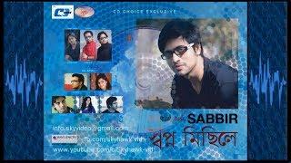 Meghpori By Rj Sabbir || Lyrical Video || Presented By Skyhawk ||