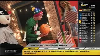 Игроки Шахтера приняли участие в съемках новогоднего видео