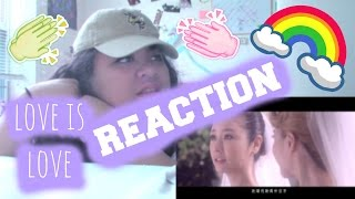 Jolin Tsai - We're All Different, Yet The Same (Official Music Video) | REACTION!!!
