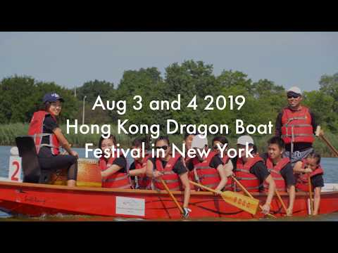 The Hong Kong Dragon Boat Festival in NY - Race Team