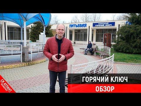 Honig sbiten Prostatitis kaufen in Omsk