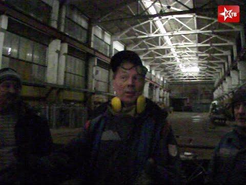 Рабочие Вологодского машзавода требуют прекратить уничтожение предприятия (ч.1)