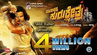Kurukshetra Official Teaser | Nikhil Kumar | Kannada New Movie | Darshan | Harikrishna | Munirathna