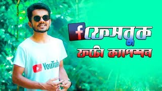 profile pic captions for facebook bangla - Thủ thuật máy