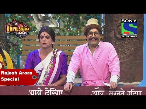 Kapil Sharma As Rajesh  Arora Special | The Kapil Sharma Show | Best Of Comedy