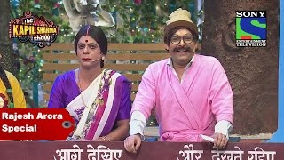 Kapil Sharma As Rajesh  Arora Special  The Kapil Sharma Show  Best Of Comedy