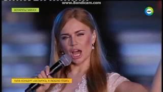 Алена Ланская васильковое небо концерт Беларусь я люблю тебя! 3 июля 2016
